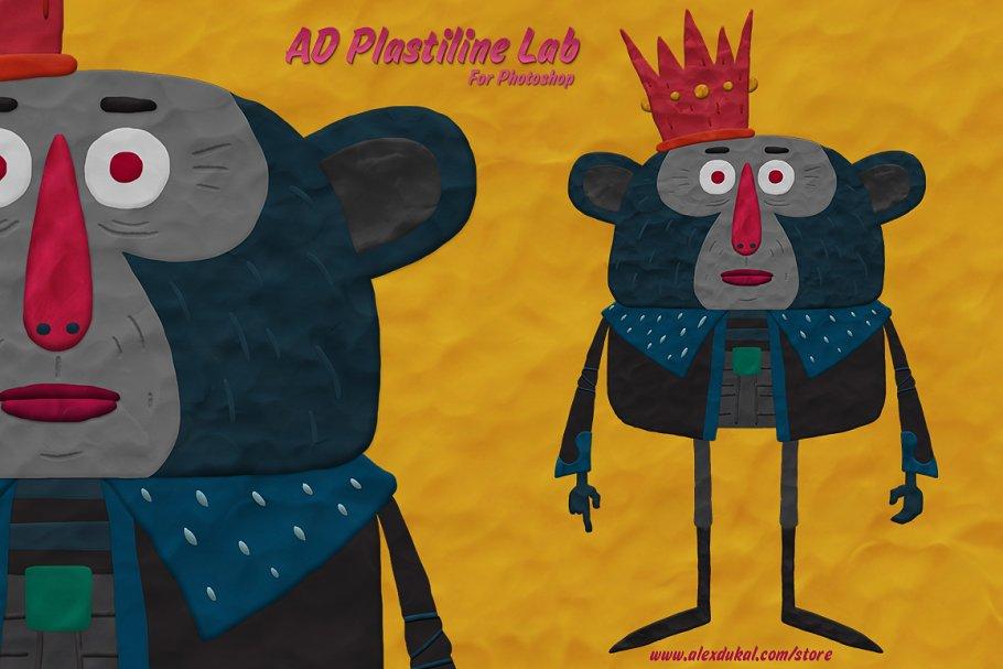 超逼真的橡皮泥风格插画制作PS插件工具 AD Plastiline Lab 汉化版插图(1)