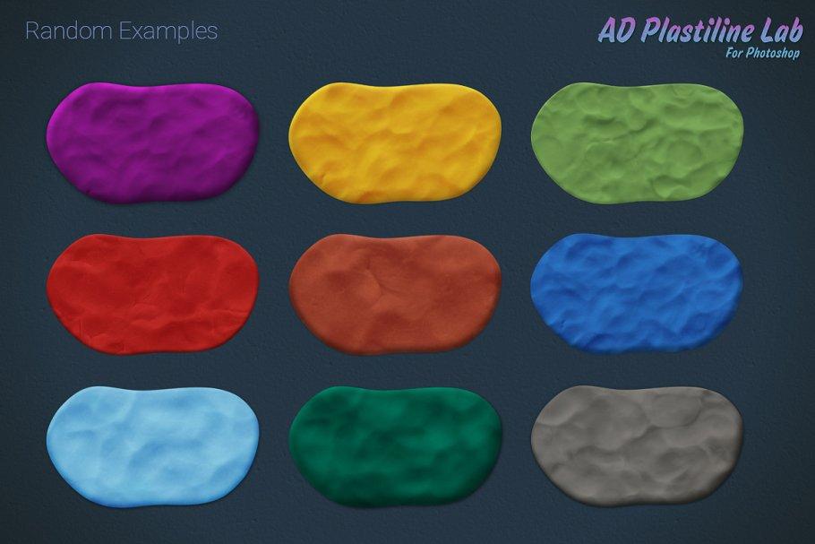 超逼真的橡皮泥风格插画制作PS插件工具 AD Plastiline Lab 汉化版插图(5)