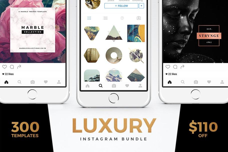 时尚豪华的服装产品营销海报INS风模板 Luxury Instagram Bundle插图