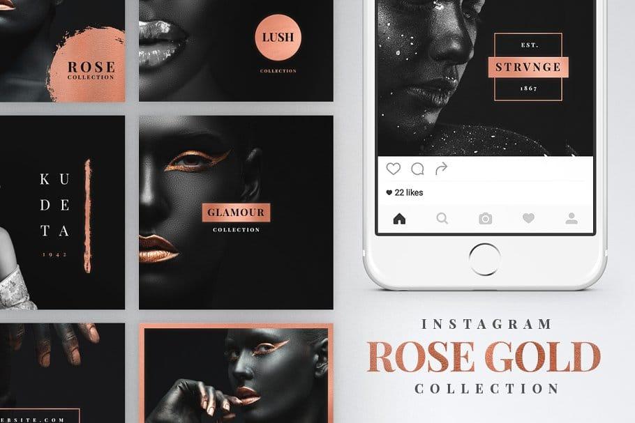 玫瑰金色女性服装营销INS海报模板 Instagram Rose Gold Pack插图