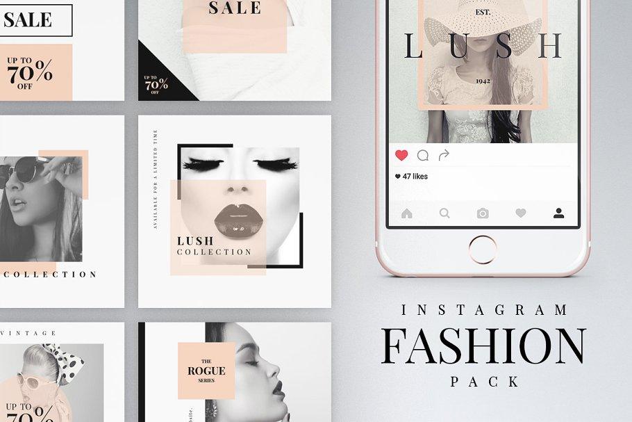 时尚豪华的服装产品营销海报INS风模板 Luxury Instagram Bundle插图(3)