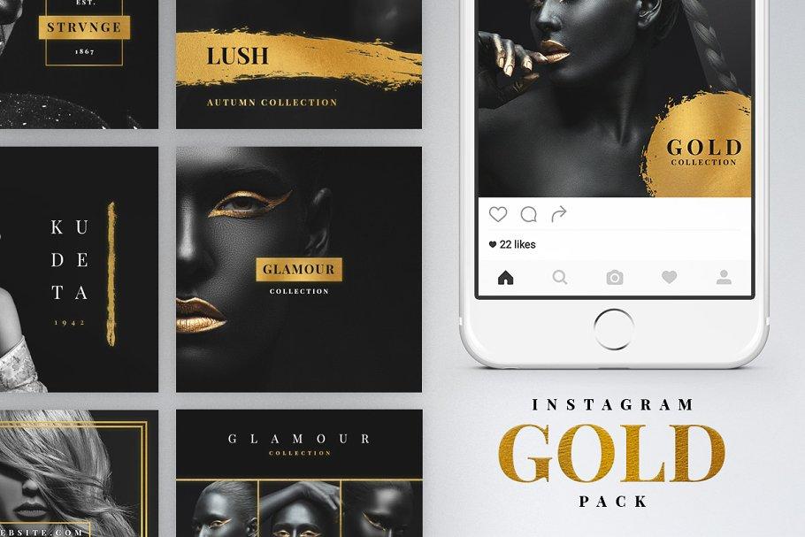 时尚豪华的服装产品营销海报INS风模板 Luxury Instagram Bundle插图(4)