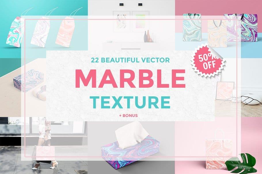 婚礼请柬包装背景印刷大理石纹理 Set Marble Vector Textures.插图