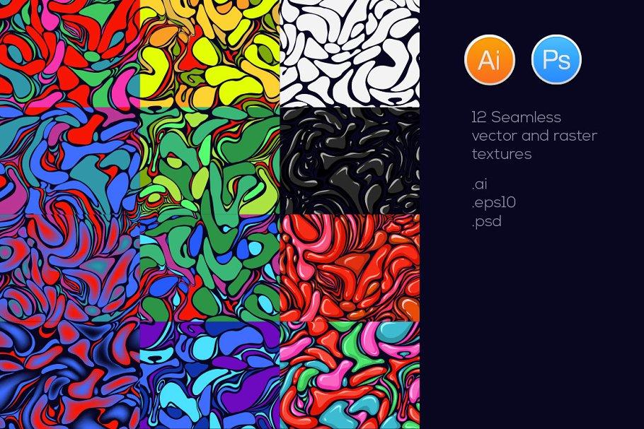 12款无缝隙抽象多彩大理石纹理&大写字母图案 12 Marble Patterns插图(1)
