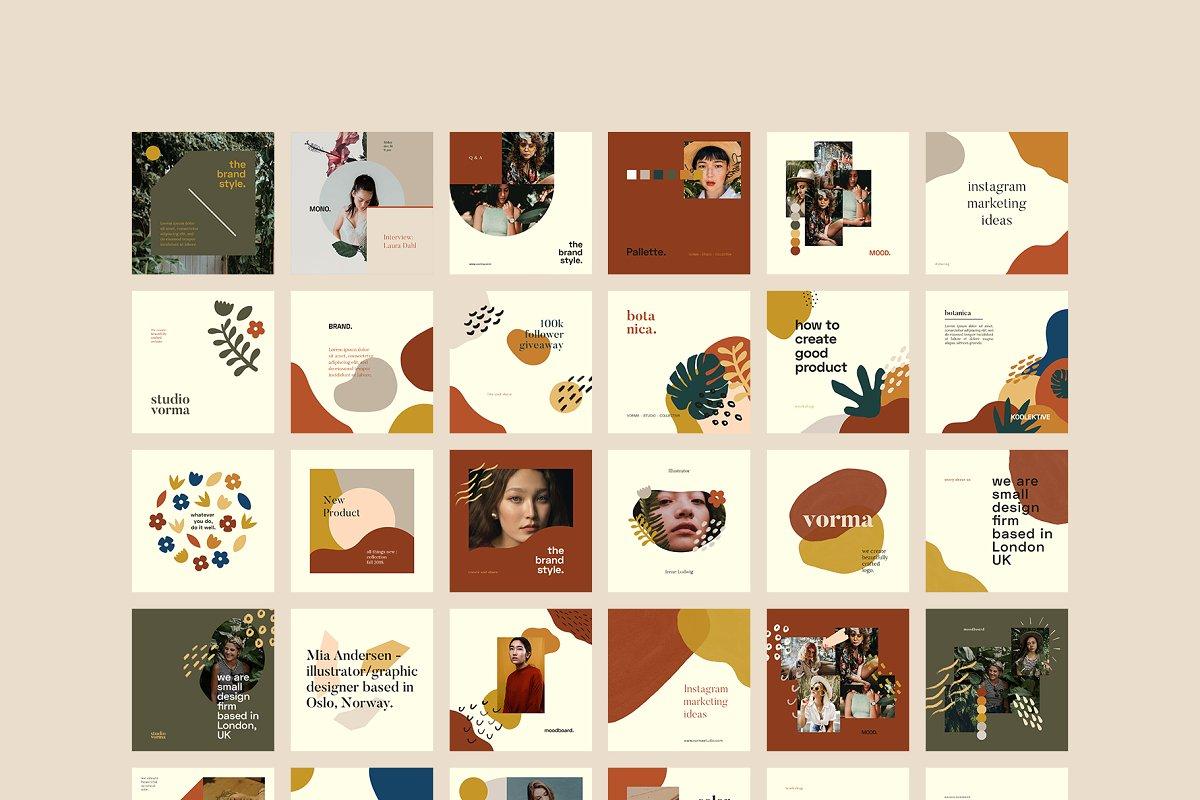 时尚几何图形装饰女性服装营销海报INS模板 VORMA – Instagram Square Template插图(2)