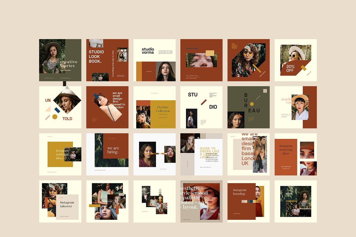 时尚几何图形装饰女性服装营销海报INS模板 VORMA – Instagram Square Template插图(3)