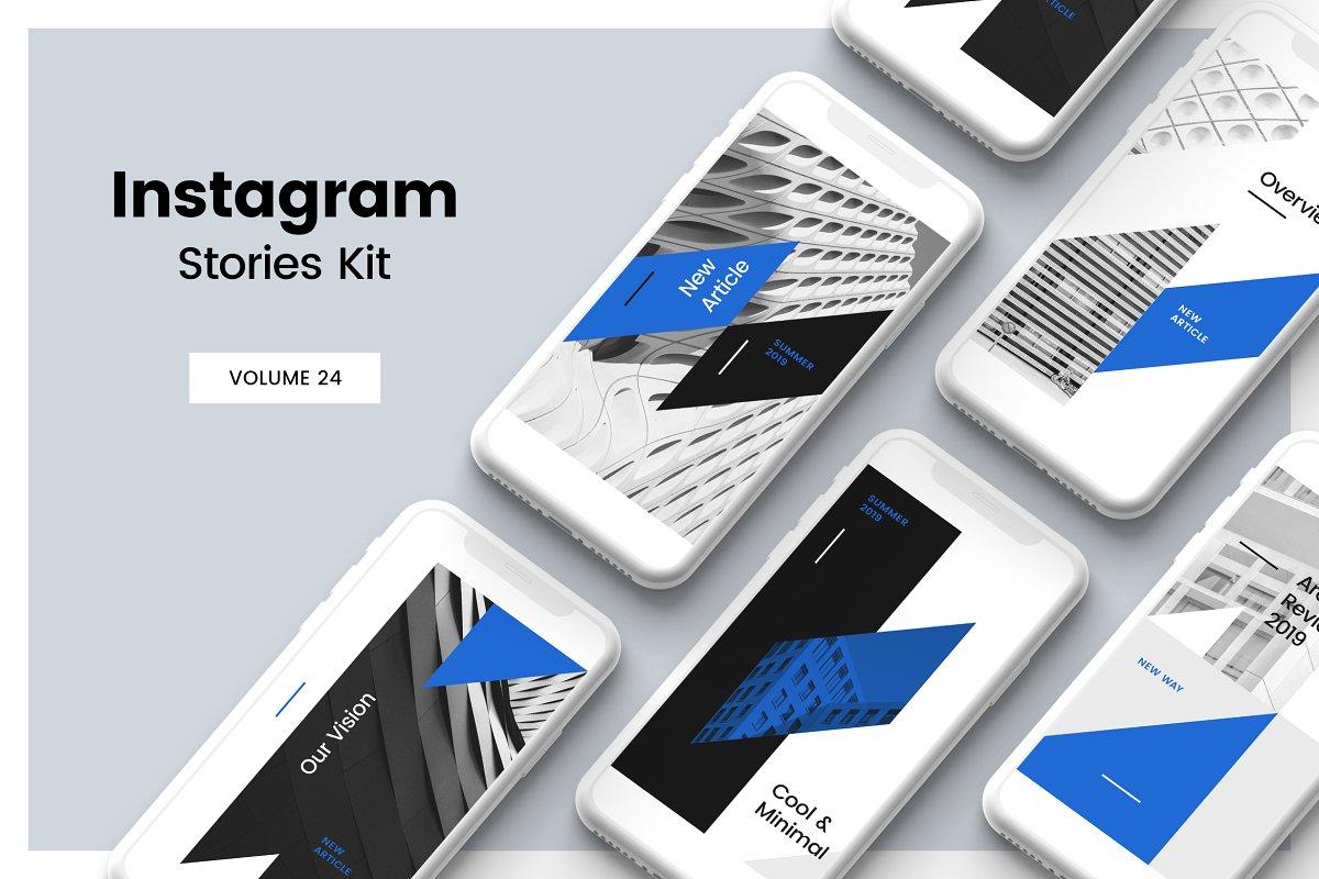 几何图形装饰的企业营销朋友圈海报INS风模板 Instagram Stories Kit (Vol.25)插图
