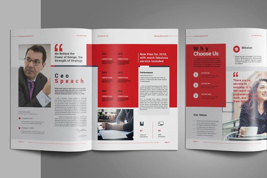 企业业务营销宣传册INDD模板 Exeelo Profile Brochure插图(4)