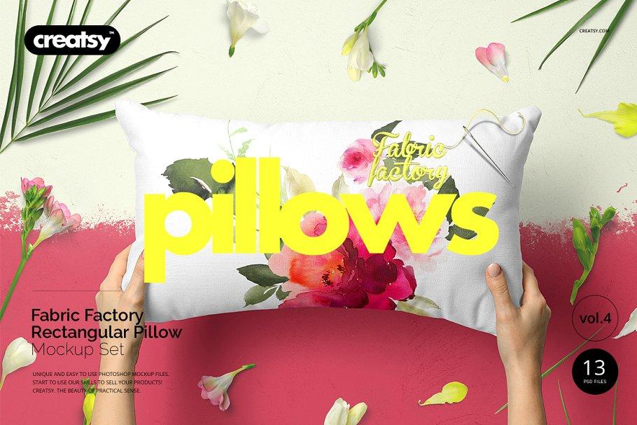 长方形抱枕纺织品样机PSD模板 Fabric Factory v5 Rectangular Pillow插图