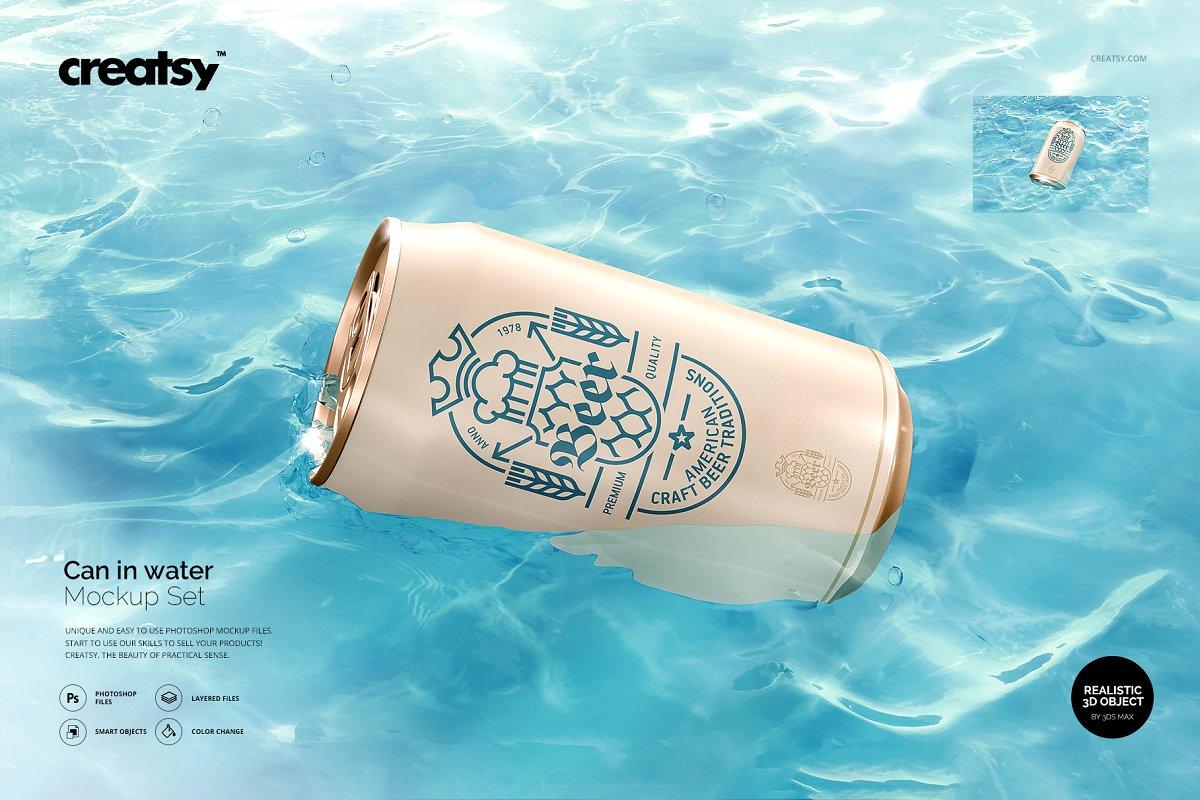 碧水装饰的听装啤酒易拉罐样机 Can in Water Mockup Set插图