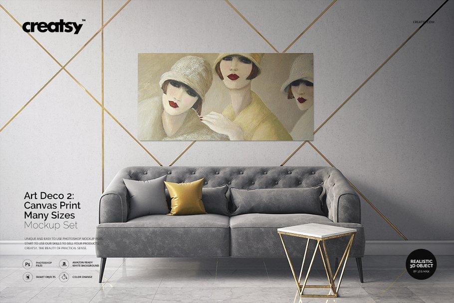 室内装饰艺术画照片帆布打印样机2 Art Deco 2 Canvas Print Mockup插图