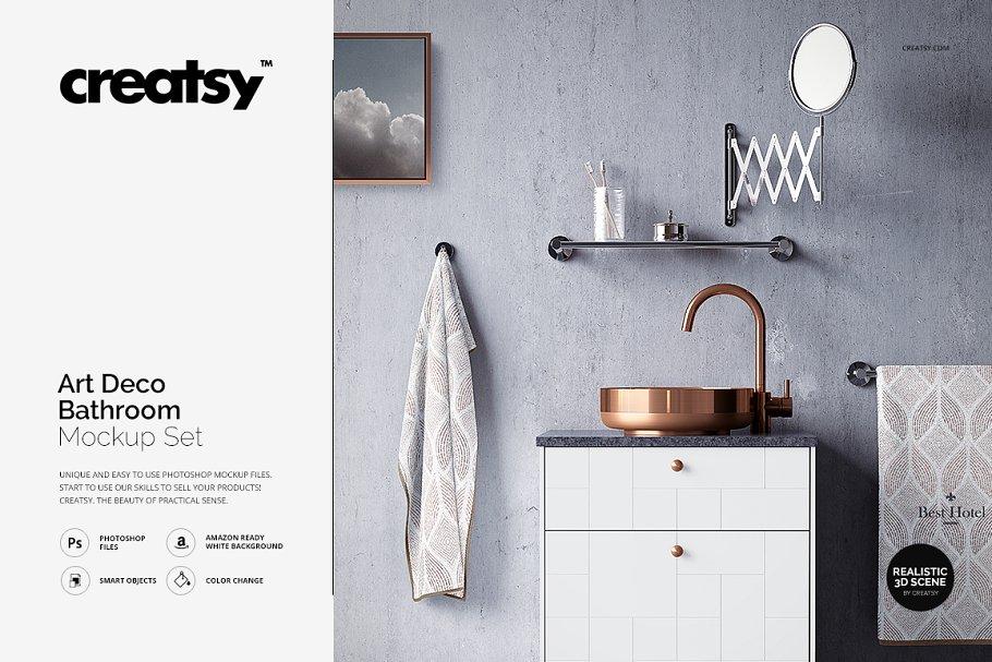 浴室装饰艺术样机集PSD模板 Art Deco Bathroom Mockup Set插图