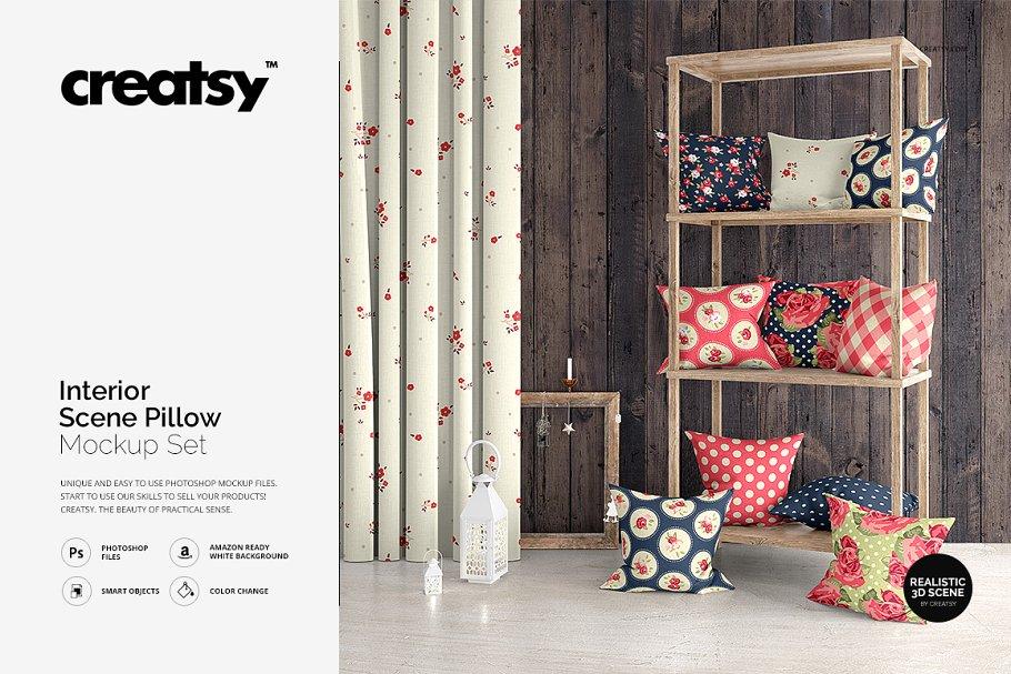 室内场景枕头抱枕样机集 Interior Scene Pillow Mockup Set插图