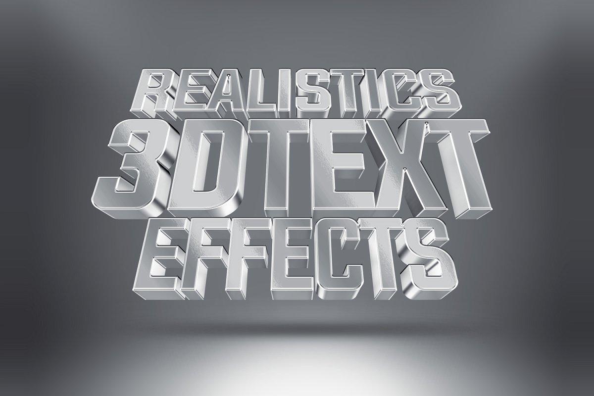3d-text-effects-3-