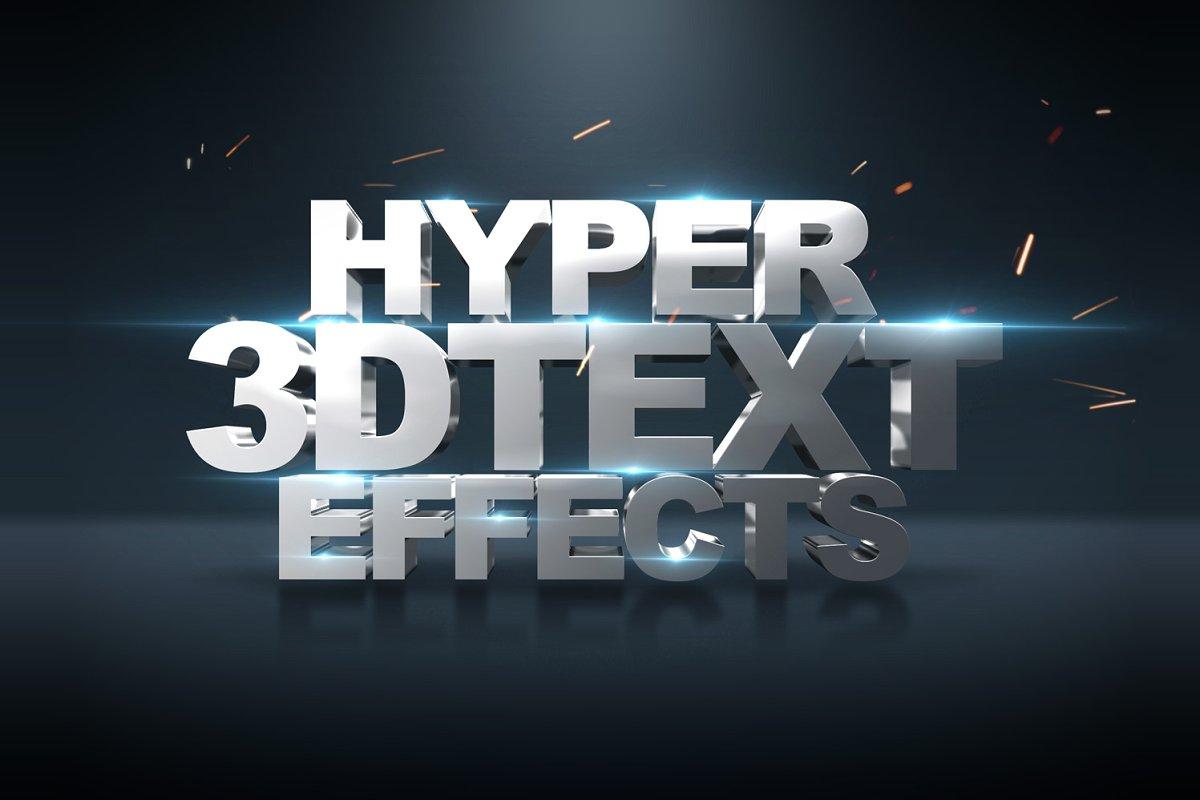 3d-text-effects-4-