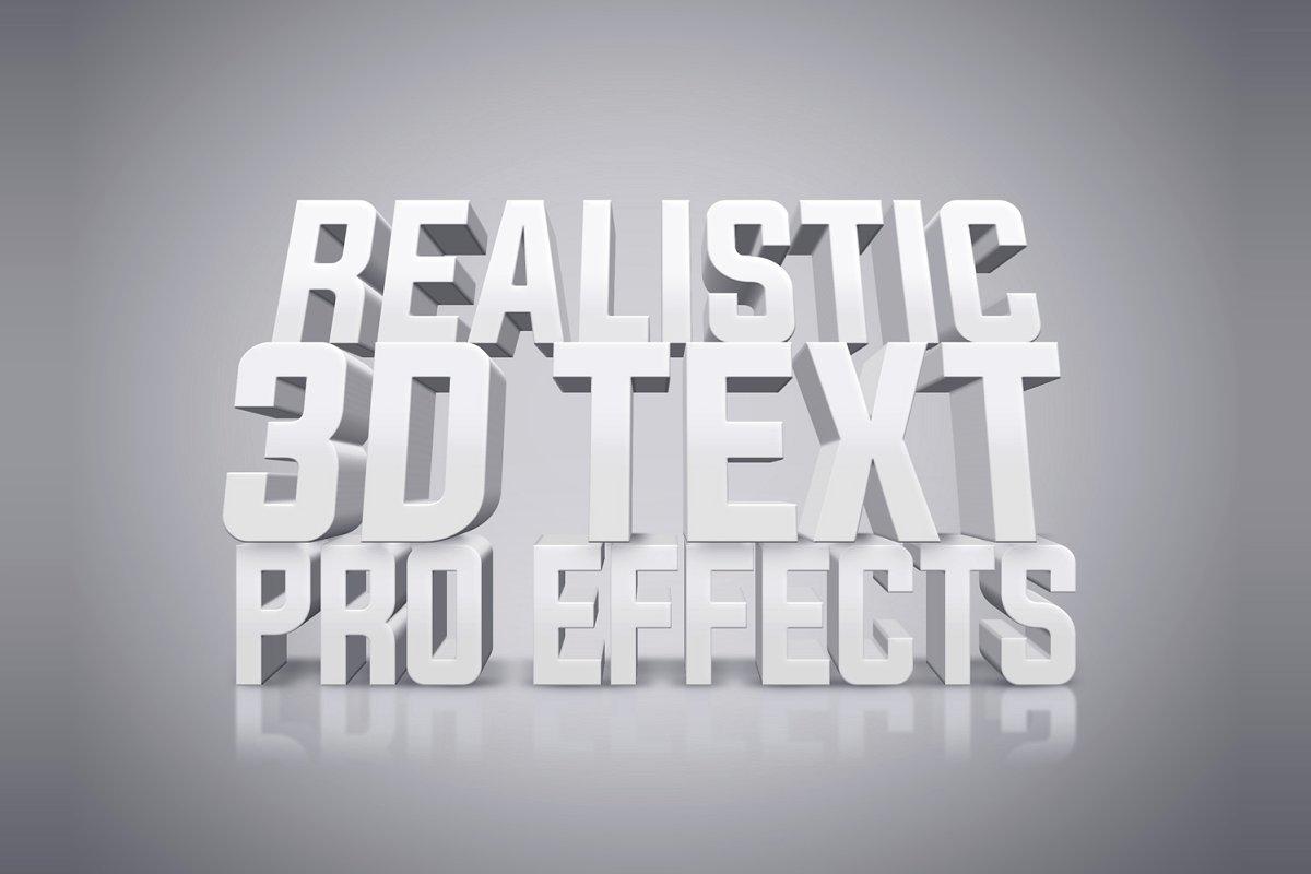 3d-text-effects-5-