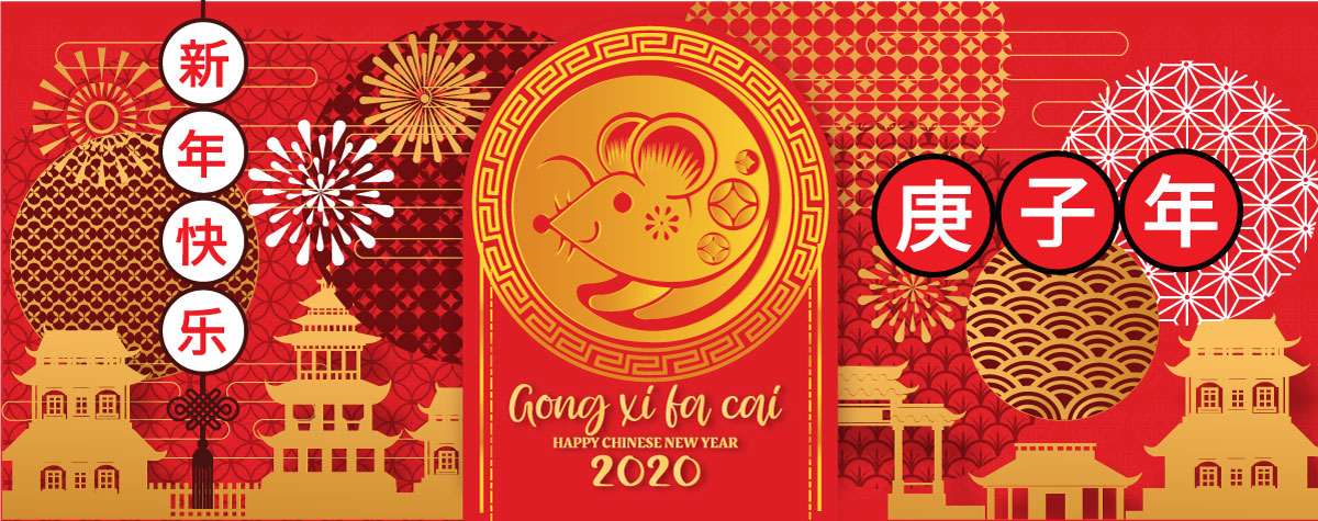 高品质2020年农历鼠年EPS矢量图形合集 High quality 2020 Lunar Year of the Rat EPS Vector Graphic Collection插图(4)