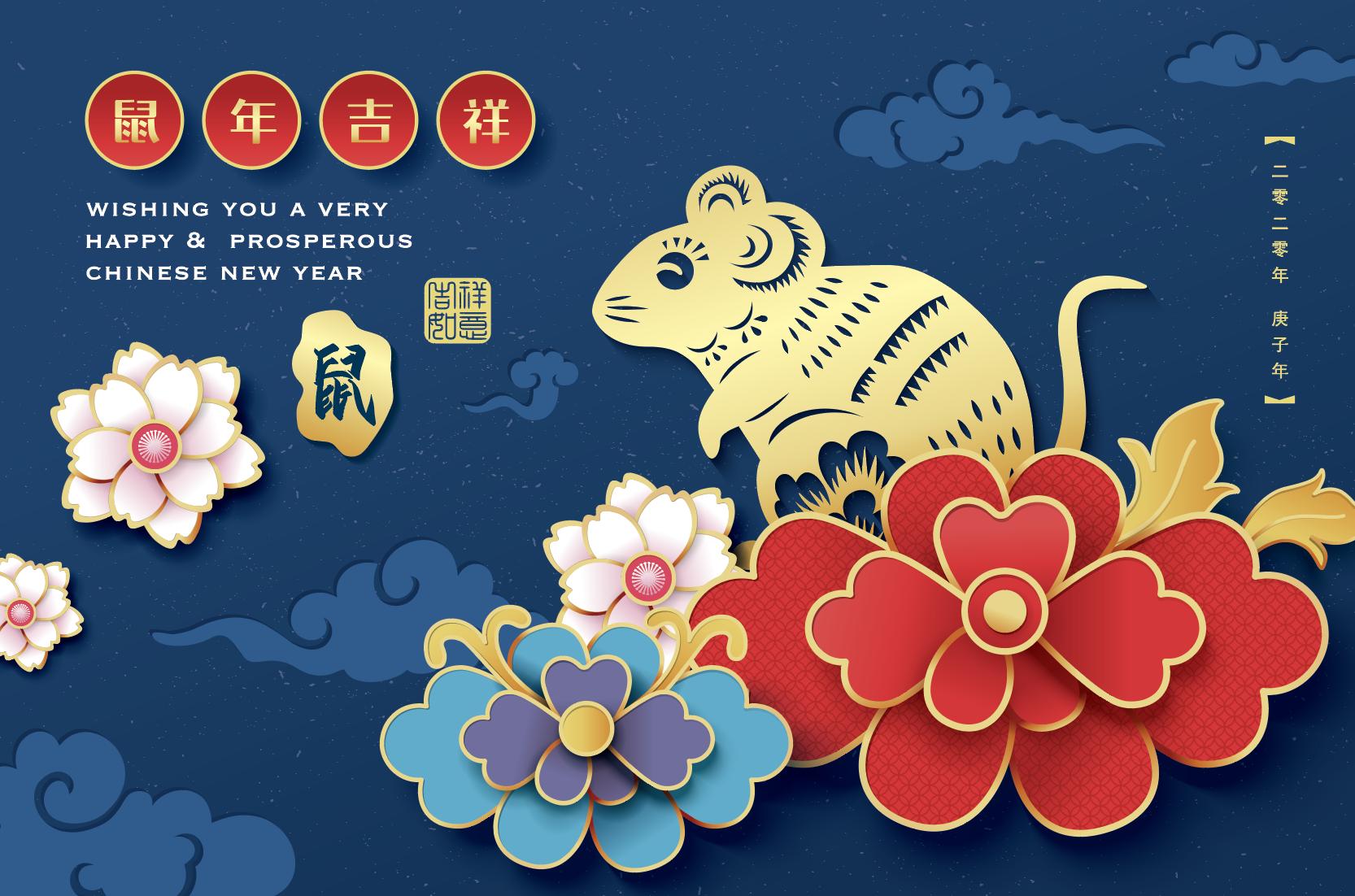 2020新年农历鼠年EPS矢量图形合集 Rat symbol New Year 2020 cartoon illustration 4插图(4)