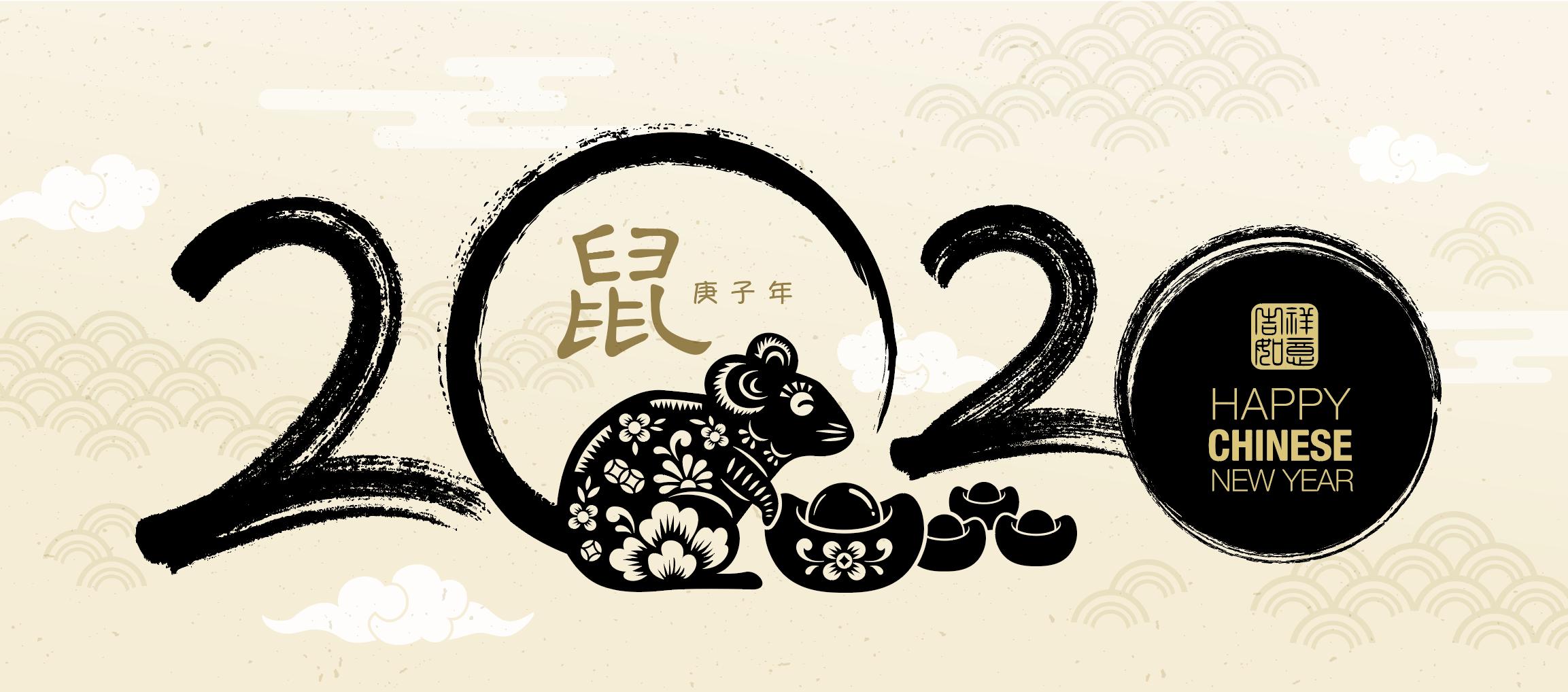 2020新年农历鼠年EPS矢量图形合集 Rat symbol New Year 2020 cartoon illustration 4插图(1)
