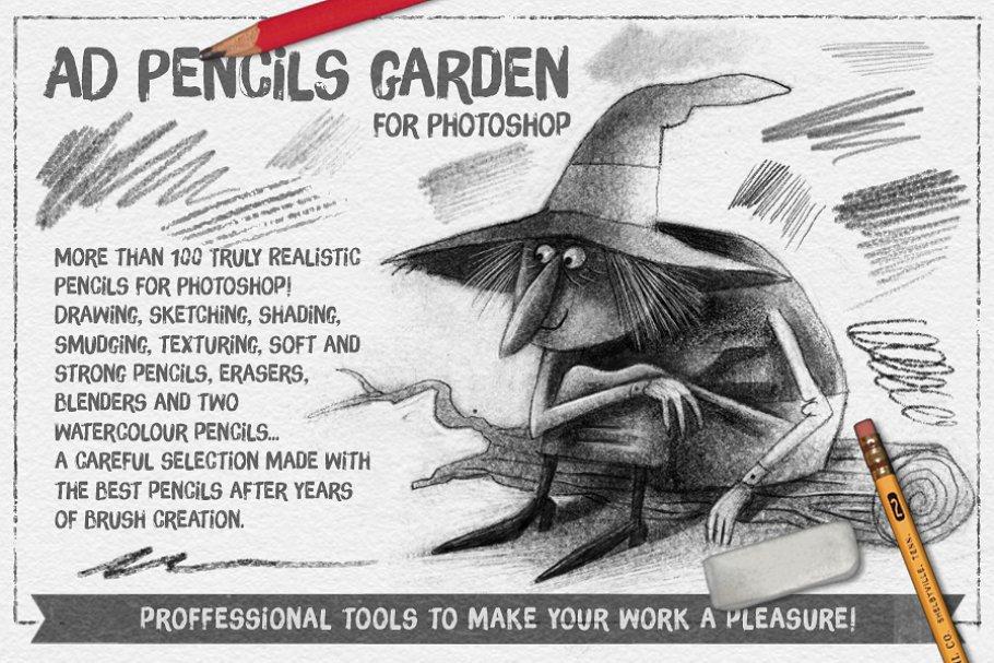 超强大的真实逼真铅笔素描纹理PS笔刷 The Pencils Garden插图