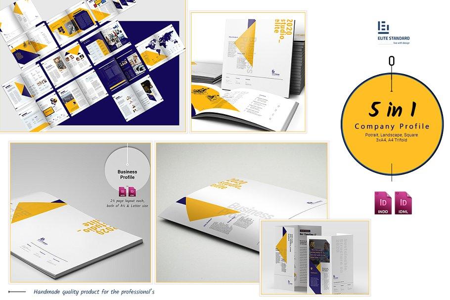 A4蓝黄色系企业介绍宣传手册INDD模板 Company Profile Pack插图