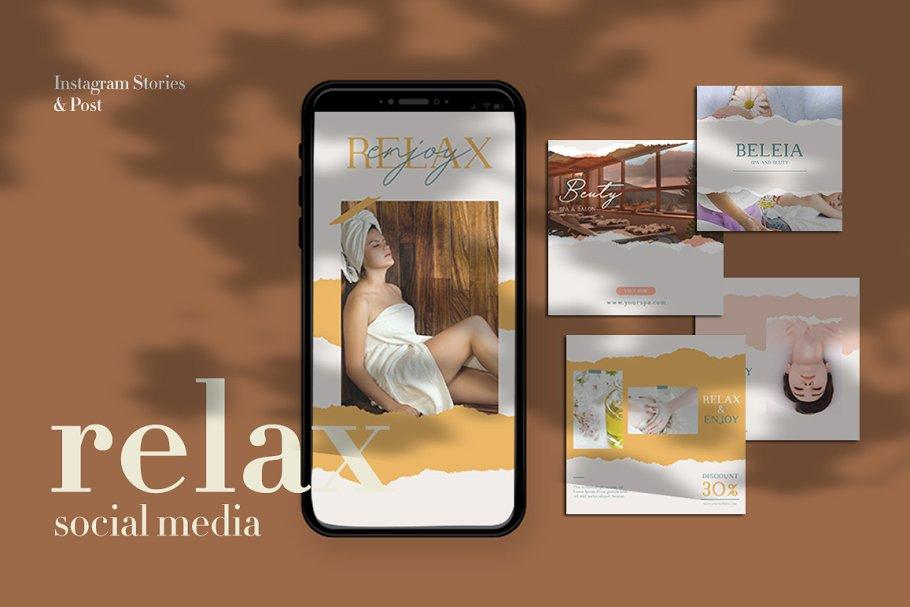 女性养生水疗电商营销海报朋友圈广告INS风模板 Relax Instagram Templates插图