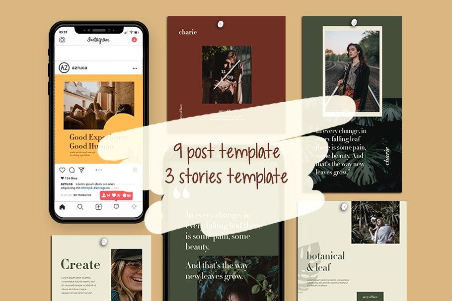 高端女性服装电商营销海报朋友圈广告INS风模板 Charies Instagram Templates插图(3)