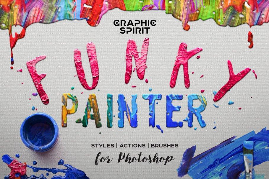 逼真的油画颜料&壁画效果的PS图层样式 FUNKY PAINTER Photoshop Creative Kit插图