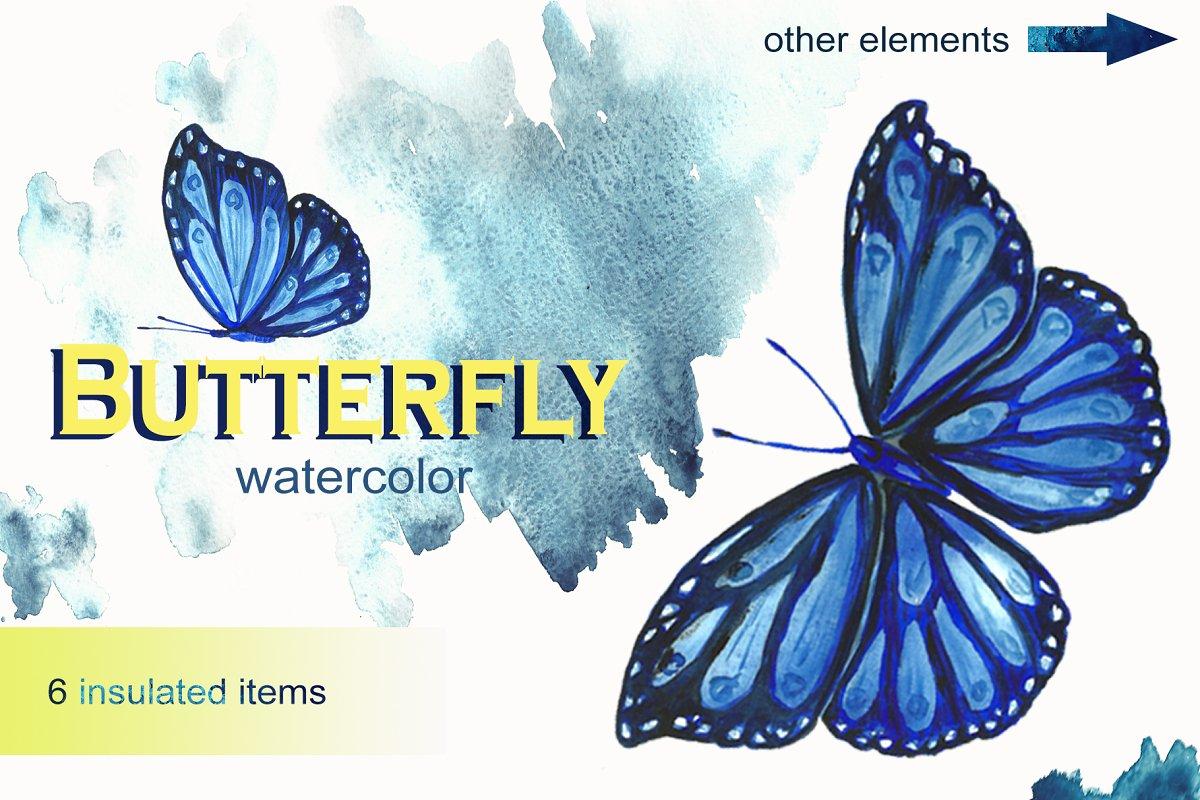 蓝色手绘水彩蝴蝶背景纹理 Blue Watercolor Butterflies插图