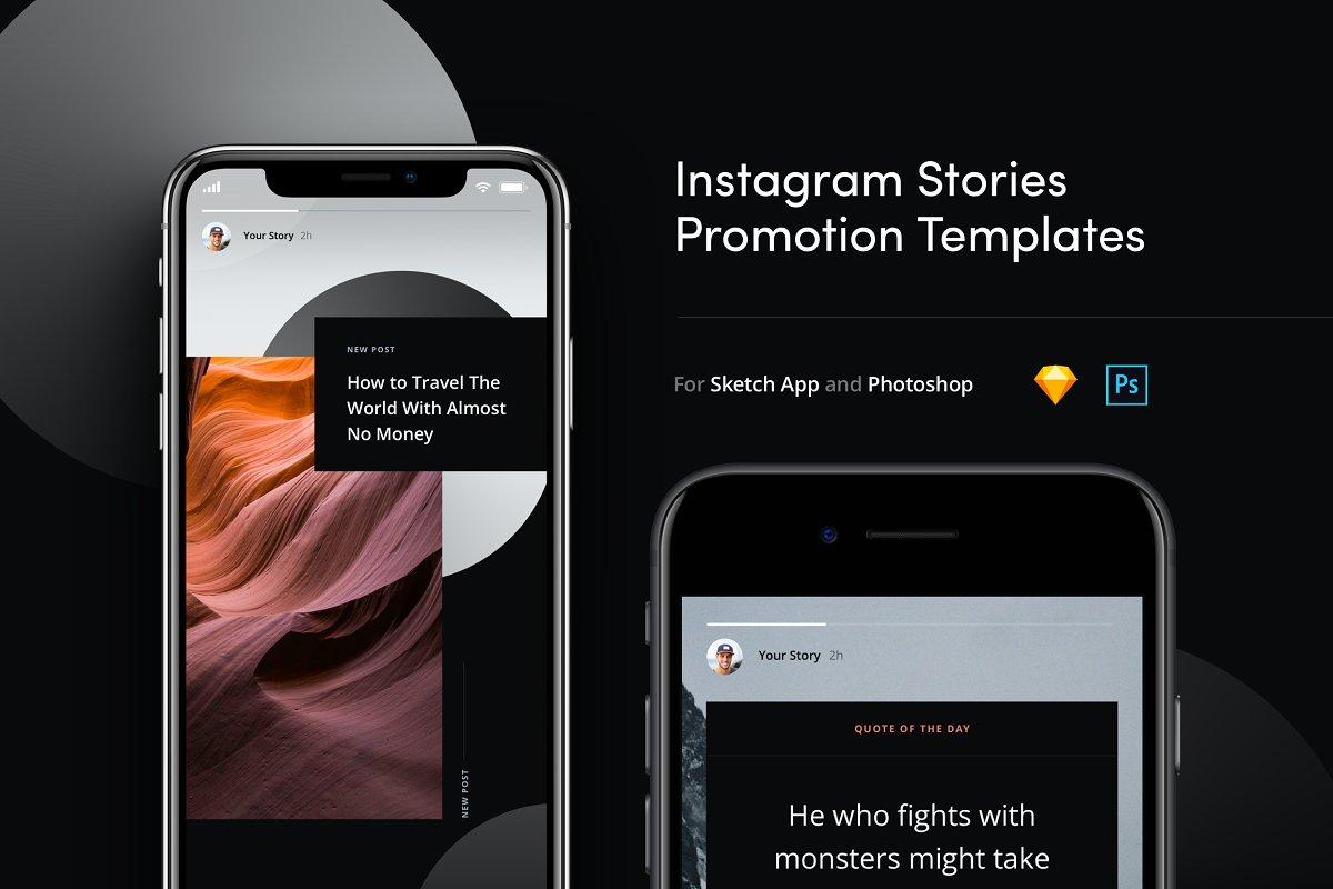 10个摄影工作室Instagram推广社交媒体设计模板套件 10 Instagram Stories Templates插图
