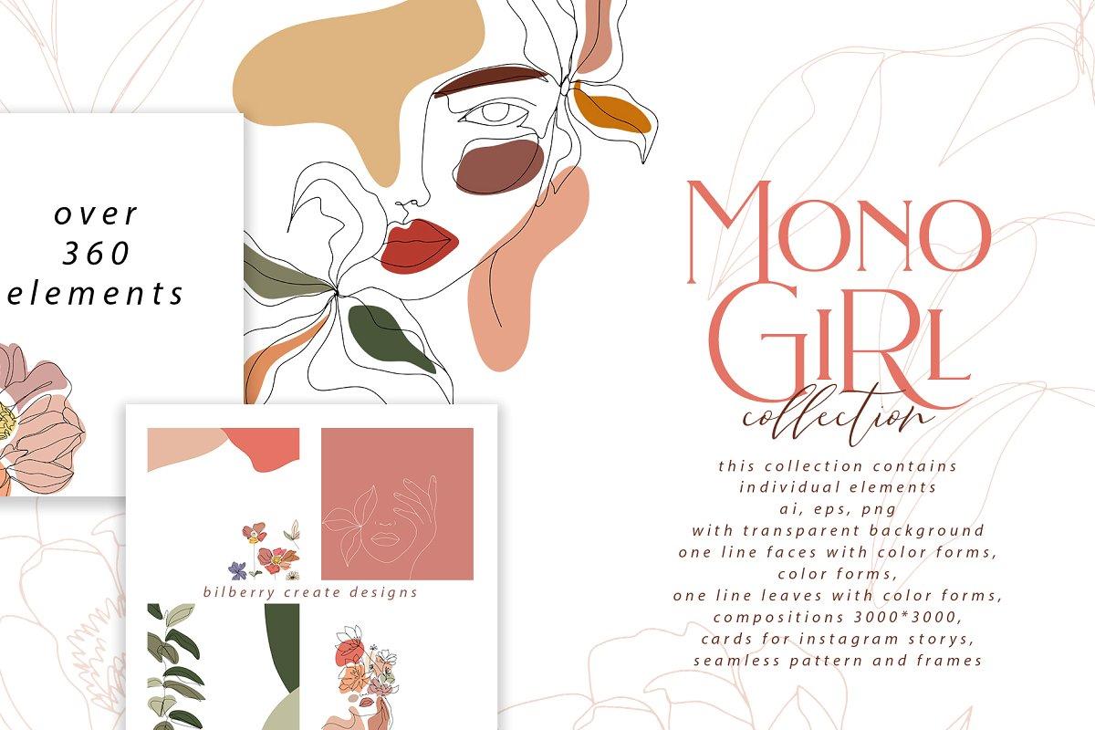 现代抽象叶子花卉女性人脸矢量插图 MonoGirl collection插图