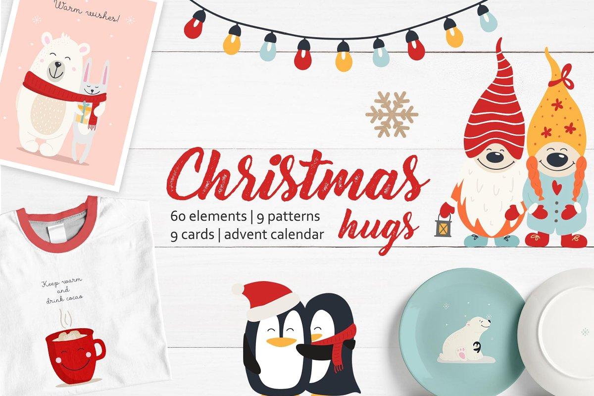 圣诞节主题拥抱系列手绘插画元素图案素材包  ChristmasHugs Collection插图