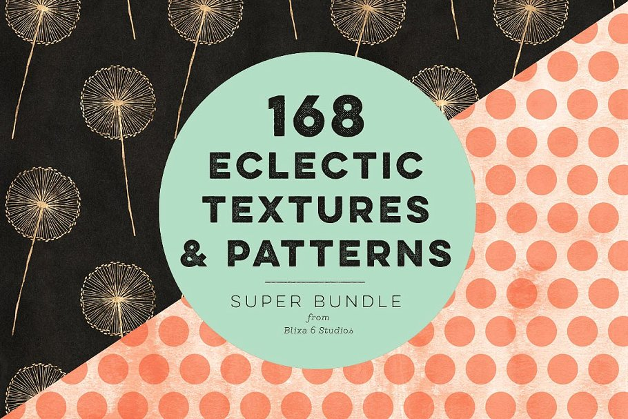 504款精美的数字图案和几何图形背景纹理 The Master's Collection: Vol. 1插图(1)