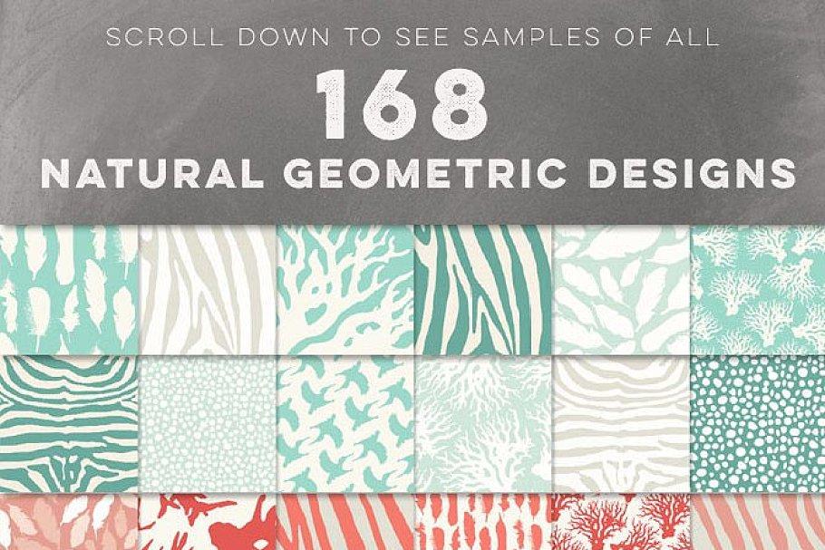 504款精美的数字图案和几何图形背景纹理 The Master's Collection: Vol. 1插图(4)
