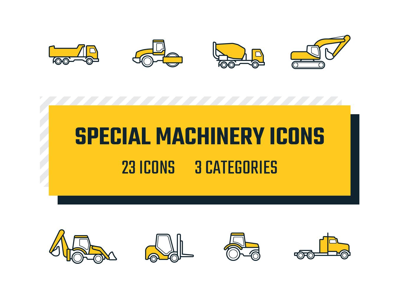专用特种机械矢量图标集 Special Machinery Icons插图