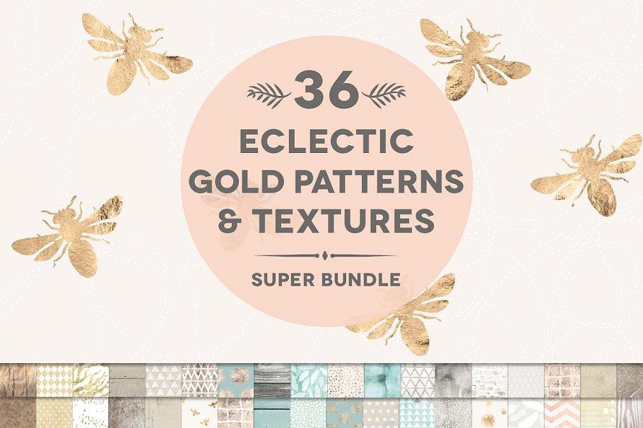 504款精美的数字图案和几何图形背景纹理 The Master's Collection: Vol. 1插图(6)