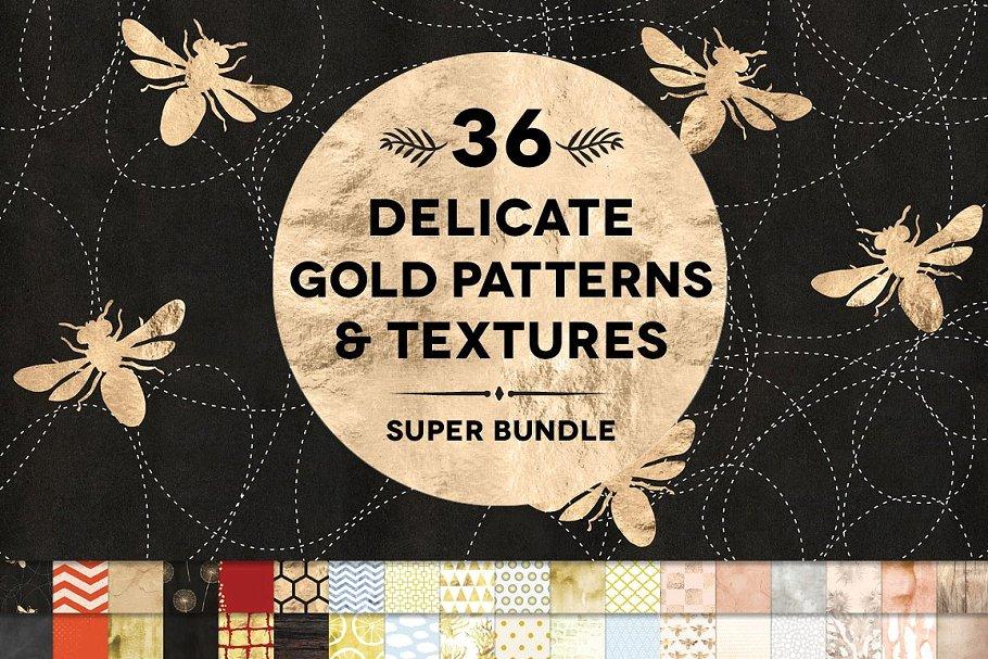 504款精美的数字图案和几何图形背景纹理 The Master's Collection: Vol. 1插图(7)