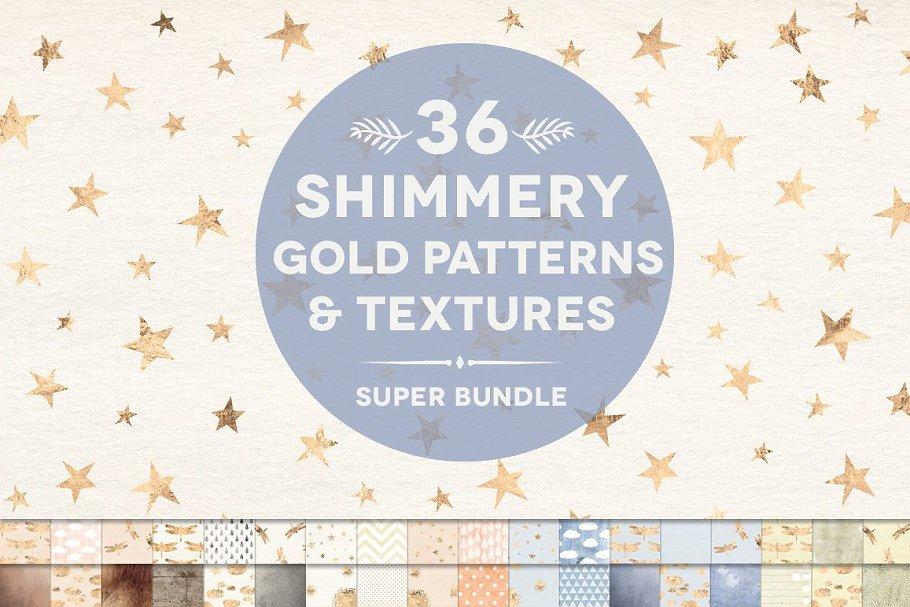 504款精美的数字图案和几何图形背景纹理 The Master's Collection: Vol. 1插图(9)