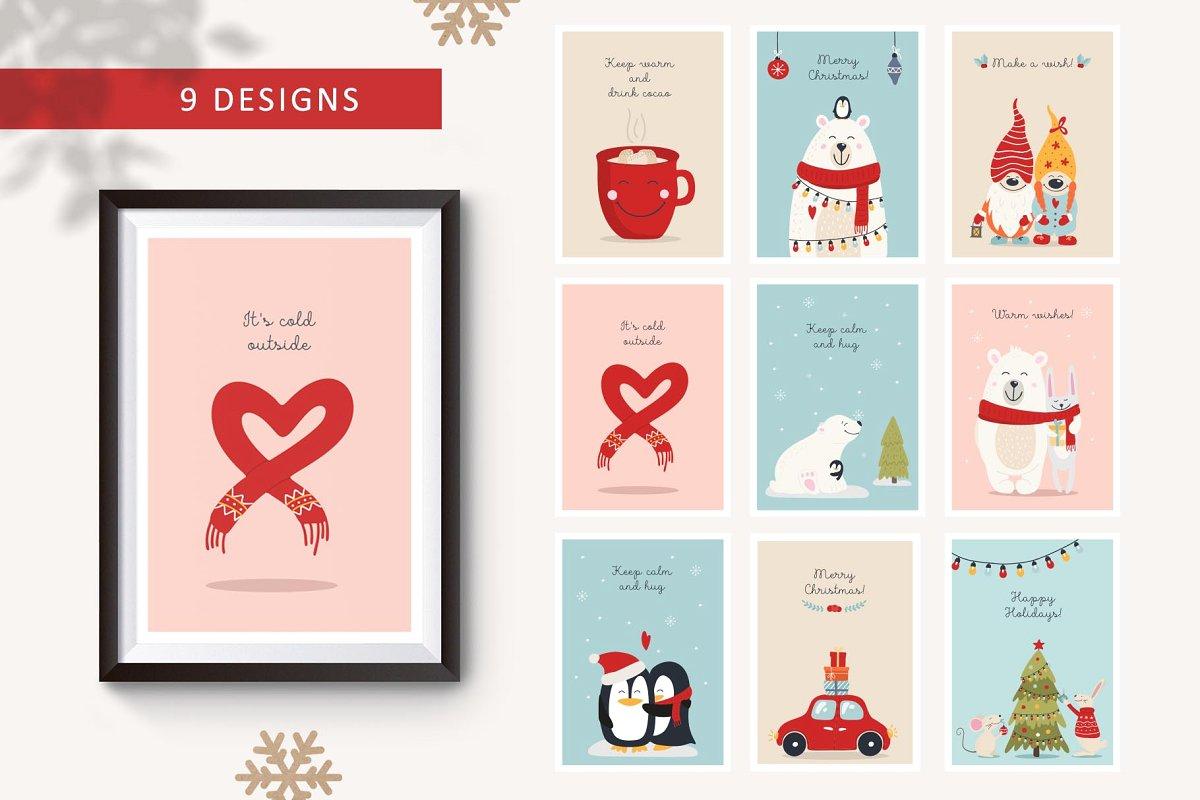 圣诞节主题拥抱系列手绘插画元素图案素材包  ChristmasHugs Collection插图(3)