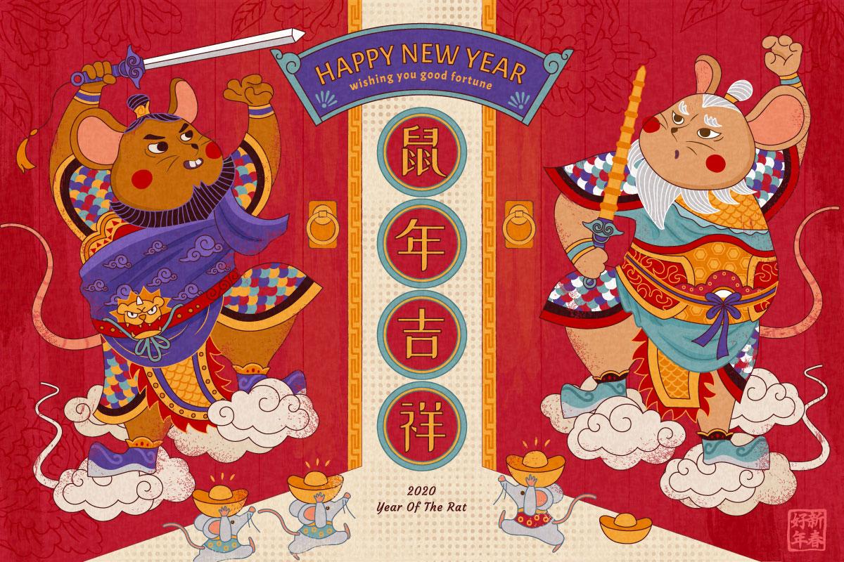 2020农历鼠年新春对联海报矢量插图 Cute Mice Door Gods For New Year插图(5)