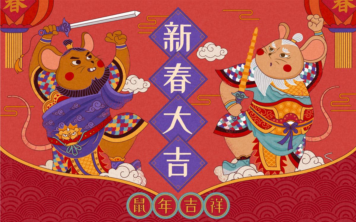 2020农历鼠年新春对联海报矢量插图 Cute Mice Door Gods For New Year插图(3)