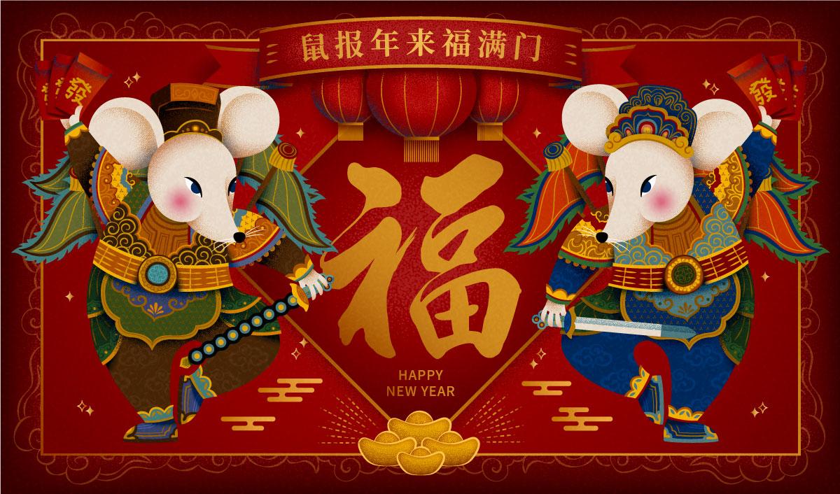 2020农历鼠年新春对联海报矢量插图 Cute Mice Door Gods For New Year插图(2)