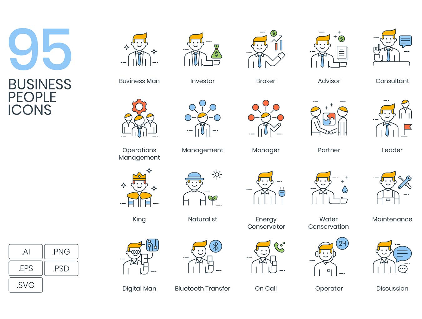 95款高质量商务人士创意矢量图标 95 Business People Icons插图