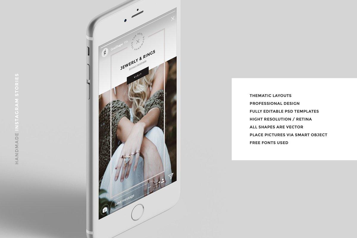 女性博主时装穿搭Instagram故事模板社交媒体推广素材包 Handmade Instagram Stories and Posts插图(3)