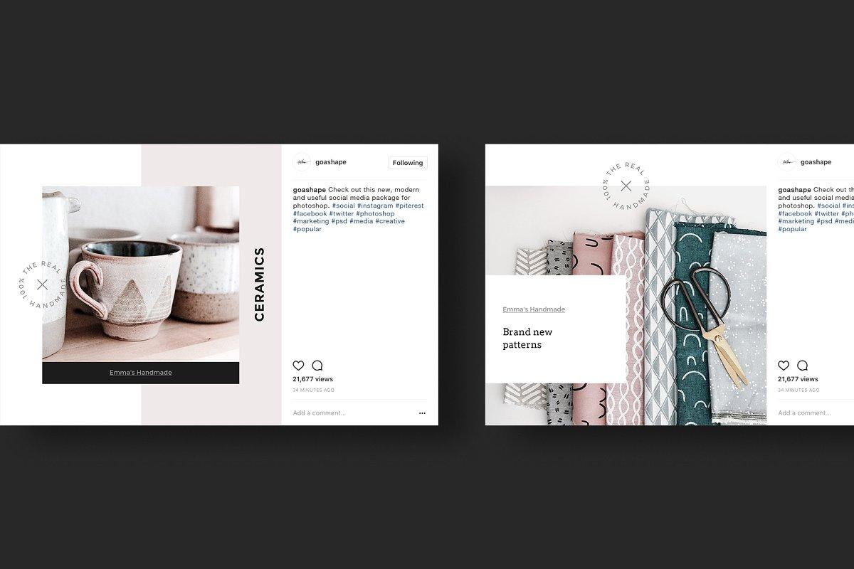 女性博主时装穿搭Instagram故事模板社交媒体推广素材包 Handmade Instagram Stories and Posts插图(5)