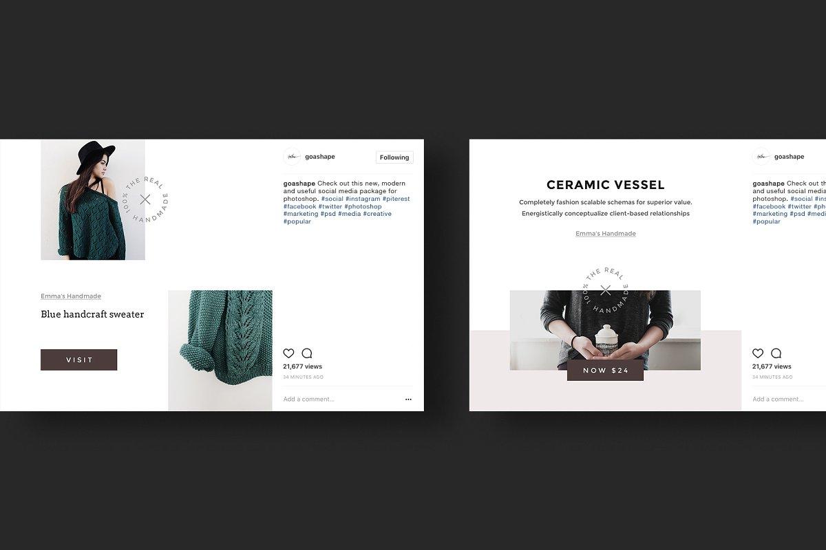 女性博主时装穿搭Instagram故事模板社交媒体推广素材包 Handmade Instagram Stories and Posts插图(6)