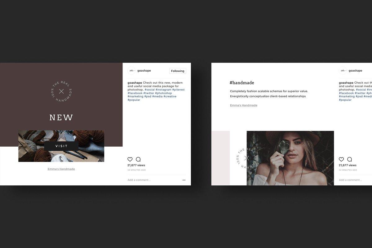 女性博主时装穿搭Instagram故事模板社交媒体推广素材包 Handmade Instagram Stories and Posts插图(7)