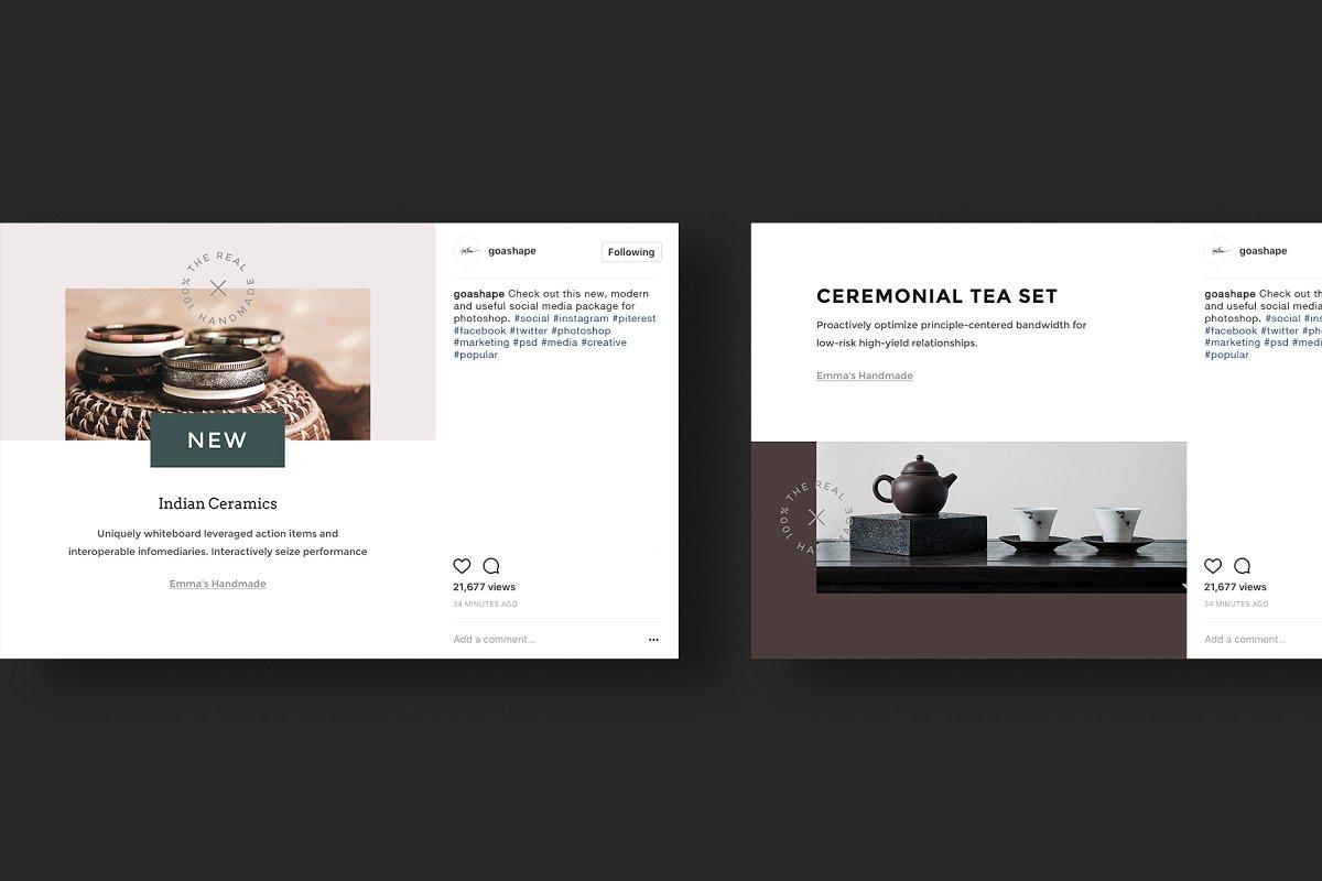 女性博主时装穿搭Instagram故事模板社交媒体推广素材包 Handmade Instagram Stories and Posts插图(8)