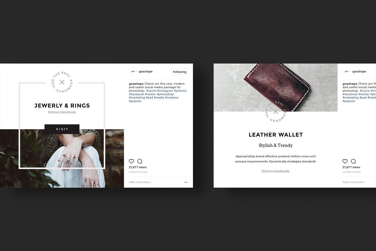 女性博主时装穿搭Instagram故事模板社交媒体推广素材包 Handmade Instagram Stories and Posts插图(9)