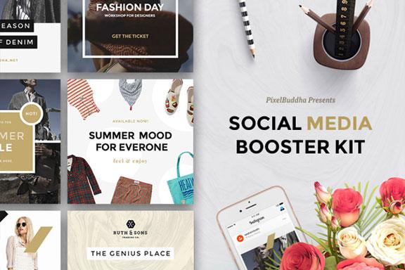神奇的时尚博主服装电商营销INS风模板 Social Media Booster Kit